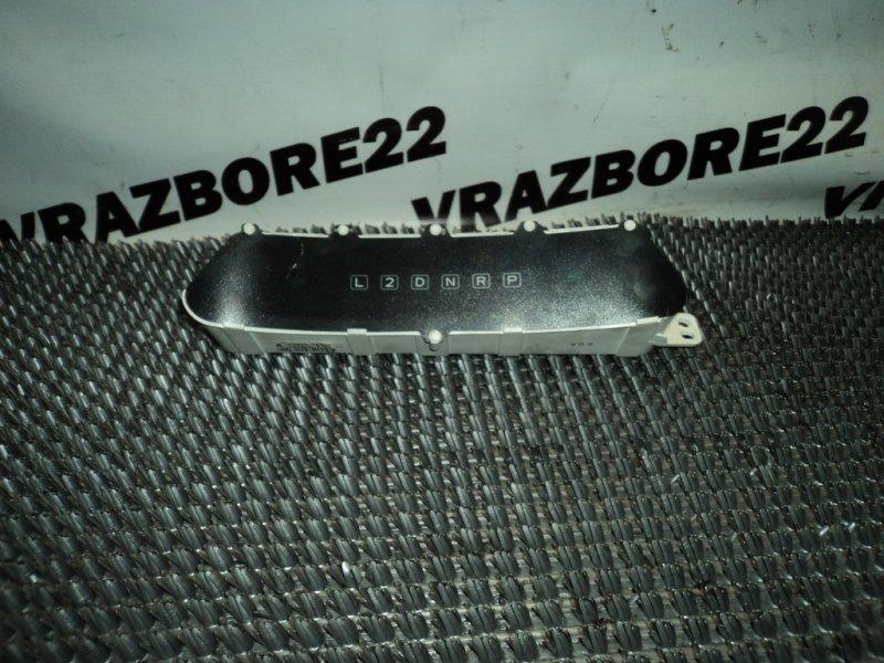 Индикатор скоростей Toyota Vista Ardeo AZV50 1AZ-FSE 2001