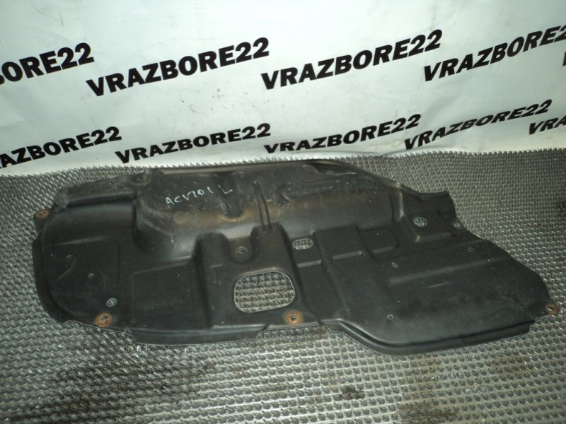 Защита двигателя Toyota Camry ACV30-0076448 2AZ-FE 2002 левая