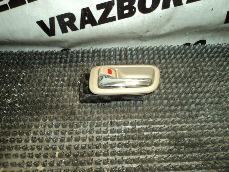 Ручка двери внутренняя Toyota Nadia ACN10-0006619 1AZ-FSE 2001 задняя левая