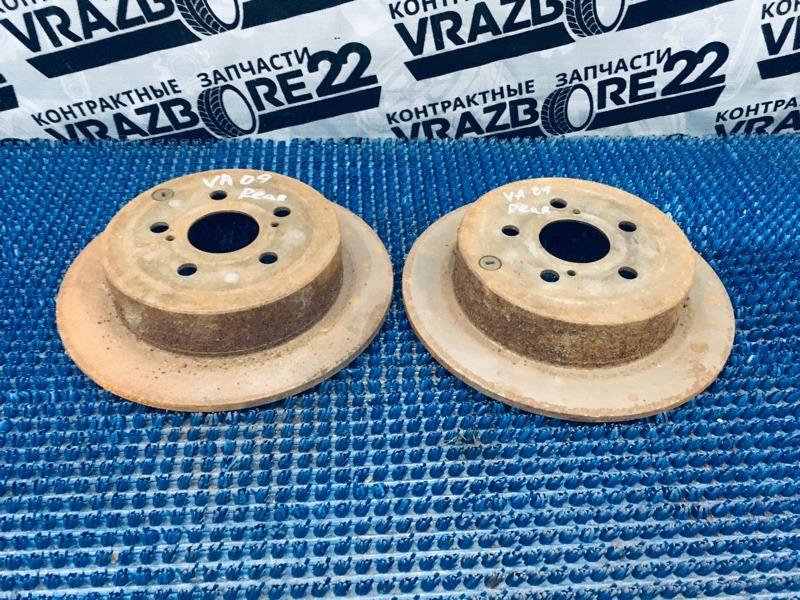 Диски тормозные Toyota Vista Ardeo SV50-0048109 3S-FSE 2000 задние
