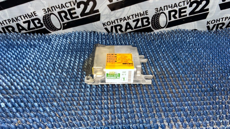 Блок управления airbag Toyota Vista Ardeo SV50-0061724 3S-FSE 2001