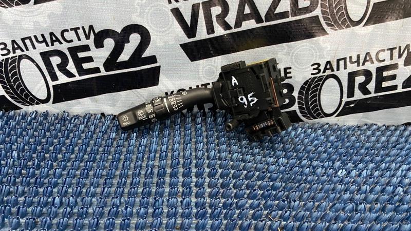 Подрулевой переключатель дворников Toyota Allion ZZT245-0023690 1ZZ-FE 2004