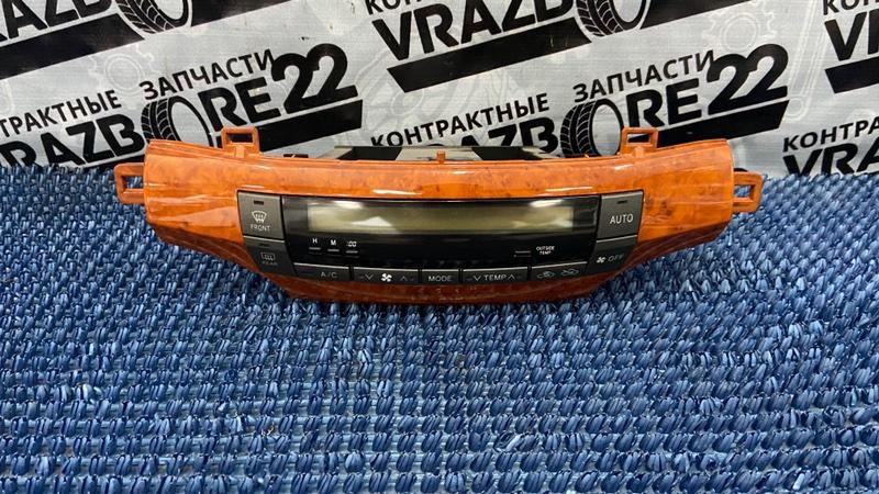 Блок климат-контроля Toyota Allion ZZT240-0111879 1ZZ-FE 2006