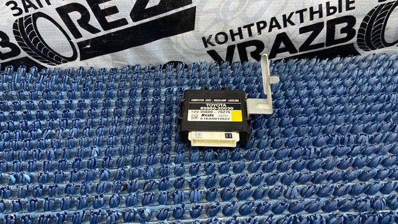 Блок управления светом Toyota Allion ZZT240-0111879 1ZZ-FE 2006