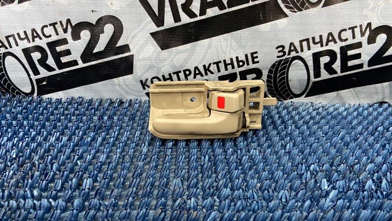 Ручка двери внутренняя Toyota Corolla NZE121-3009477 1NZ-FE 2000 передняя правая
