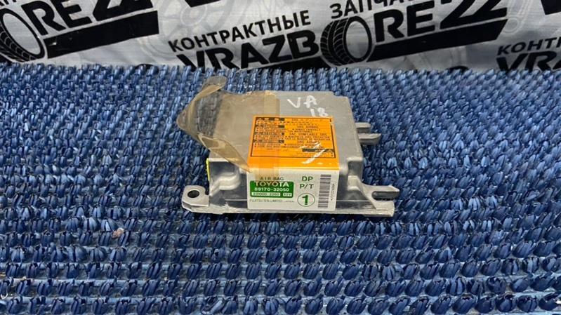 Блок управления airbag Toyota Vista Ardeo SV50-0047371 3S-FSE 2000