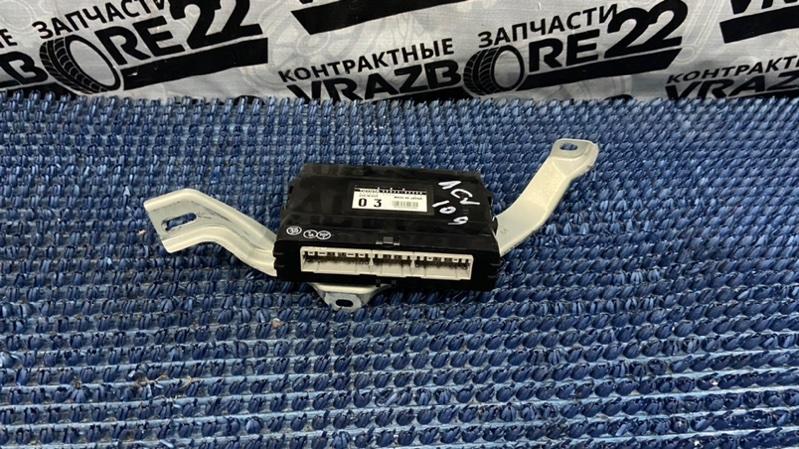 Блок управления abs Toyota Camry ACV30-0285388 2AZ-FE 2004