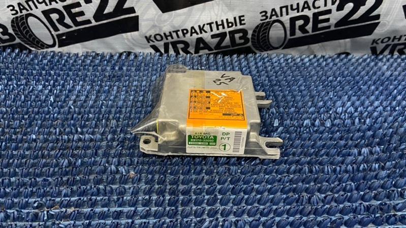 Блок управления airbag Toyota Vista Ardeo SV50-0057922 3S-FSE 2001