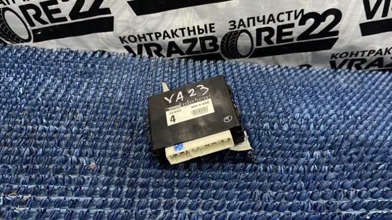 Блок управления abs Toyota Vista SV50-0034870 3S-FSE 1999