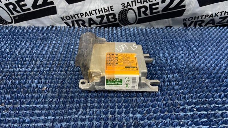 Блок управления airbag Toyota Vista Ardeo AZV50-0003574 1AZ-FSE 2002