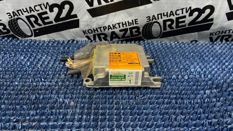 Блок управления airbag Toyota Vista Ardeo SV55-0012387 3S-FE 2000