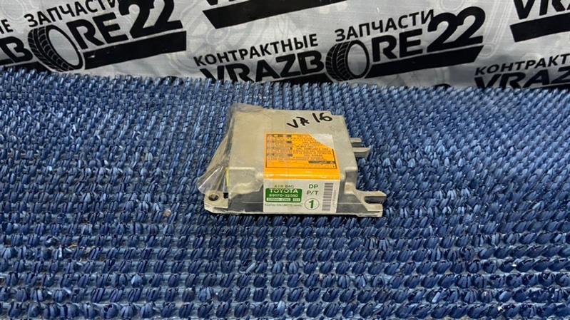 Блок управления airbag Toyota Vista SV50-0060469 3S-FSE 2001