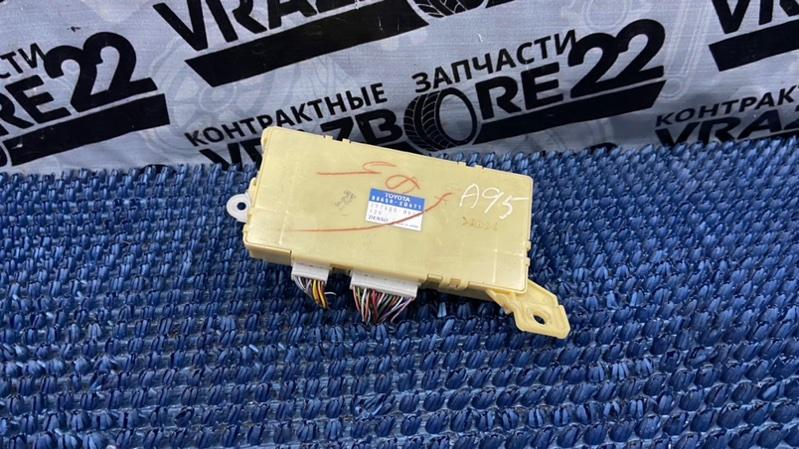 Блок управления abs Toyota Allion ZZT245-0023690 1ZZ-FE 2004