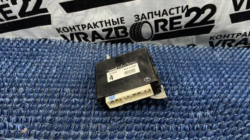 Блок управления abs Toyota Vista Ardeo SV50-0027899 3S-FSE 1999