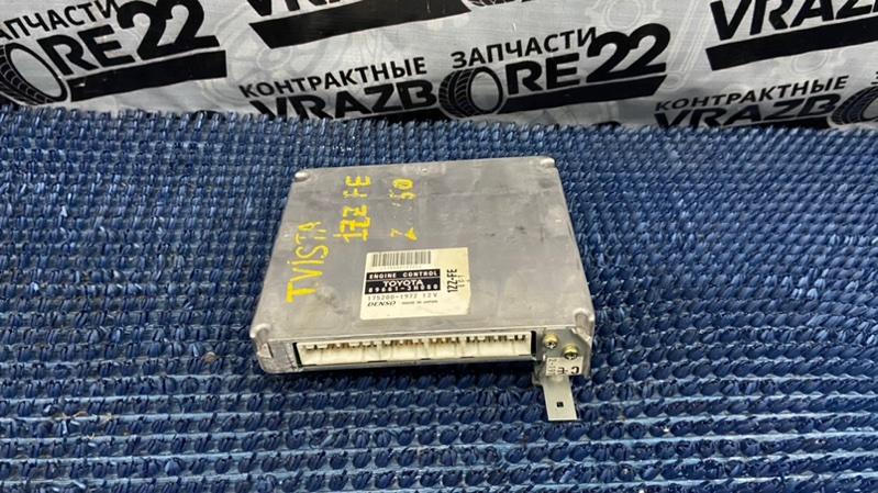 Блок управления двигателем Toyota Vista Ardeo ZZV50-0023748 1ZZ-FE 1999