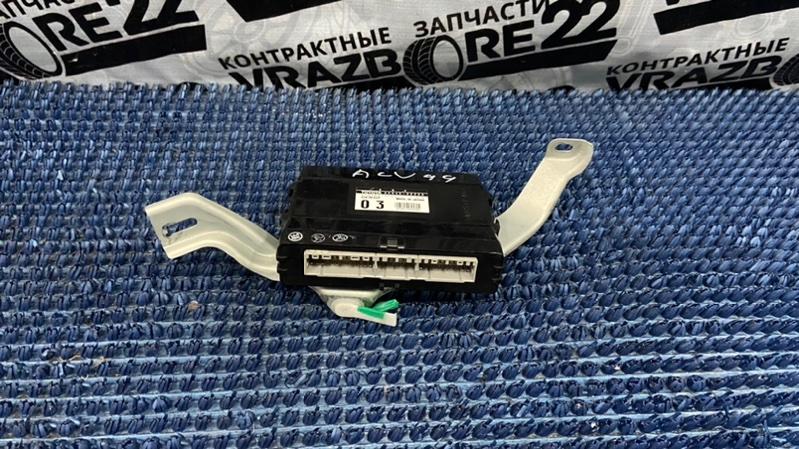 Блок управления abs Toyota Camry ACV30-3026477 2AZ-FE 2005