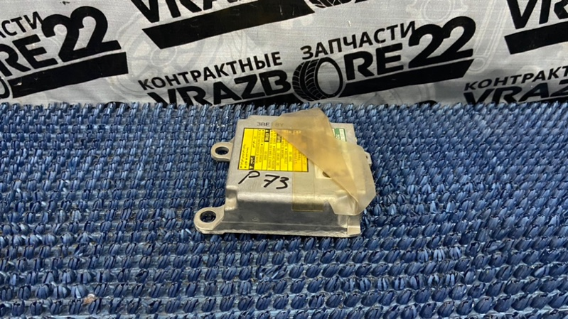 Блок управления airbag Toyota Premio AZT240-0009263 1AZ-FSE