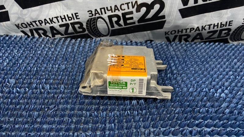 Блок управления airbag Toyota Vista Ardeo ZZV50-0045514 1ZZ-FE 2002