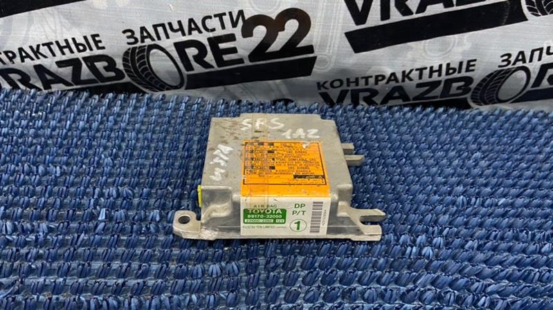 Блок управления airbag Toyota Vista Ardeo AZV50-0001445 1AZ-FSE 2002