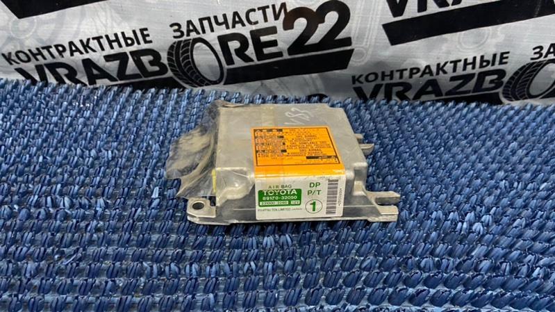 Блок управления airbag Toyota Vista Ardeo SV50-0055883 3S-FSE