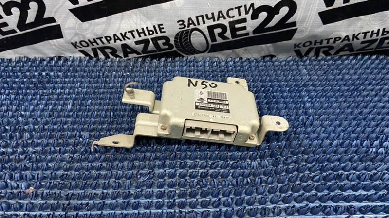 Блок управления автоматом Nissan Bluebird Sylphy TG10-001199 QR20DD 2000