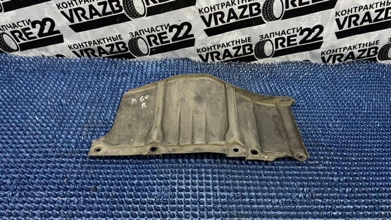 Защита двигателя Toyota Allion AZT240-0018222 1AZ-FSE 2004 правая