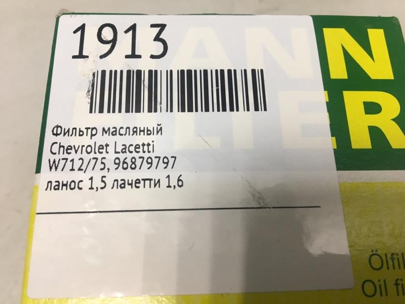 Фильтр масляный Lacetti