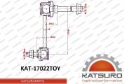 Стойка стабилизатора Toyota Altezza GXE15 передняя правая
