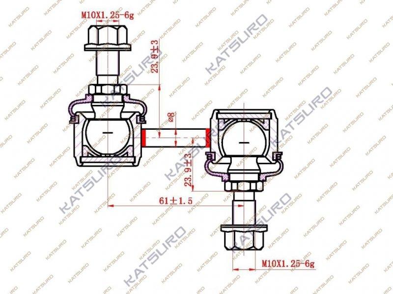 Стойка стабилизатора Mitsubishi Galant EA1A 4G93 передняя