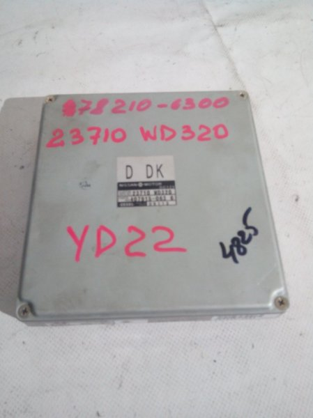 Блок управления двс Nissan Ad VEY11 YD22DD