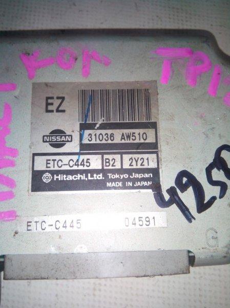 Блок управления акпп Nissan Primera WTP12 QR20DE