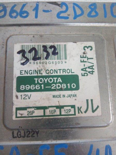 Блок управления двс Toyota Carina AT212 5AFE