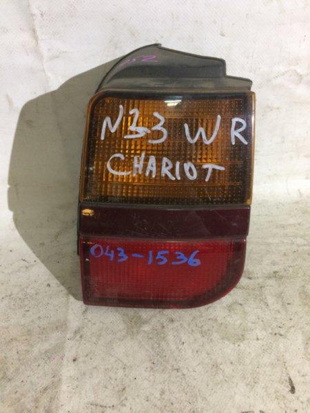 Стоп-сигнал Mitsubishi Chariot N23W 4G63 задний правый