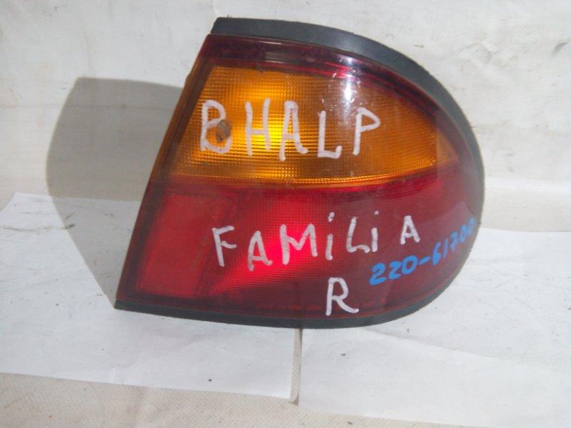 Стоп-сигнал Mazda Familia BHALP Z5DE задний правый