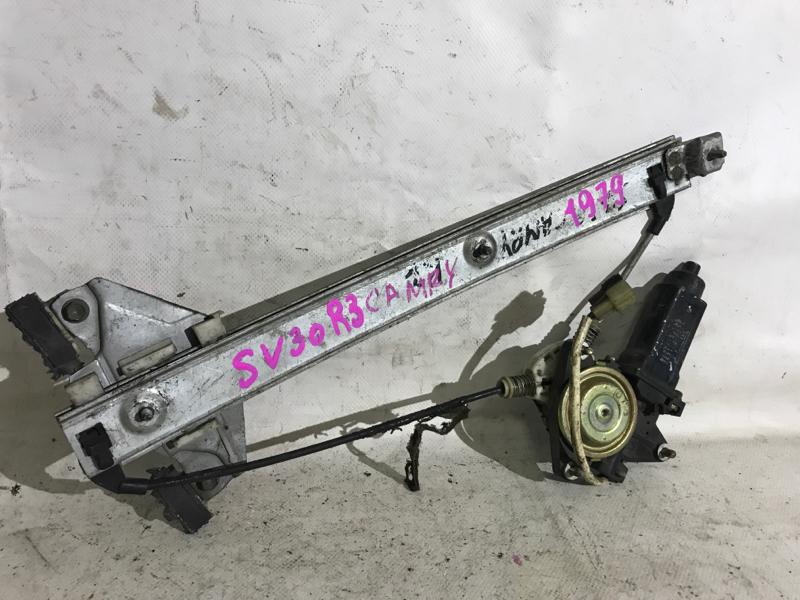Стеклоподъемный механизм Toyota Camry SV30 задний правый