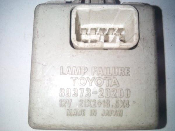 Реле Toyota Corona AT190