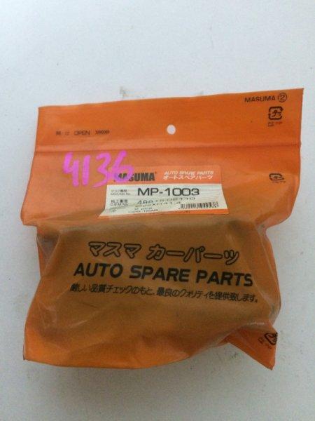 Втулка стабилизатора Toyota Avensis AZT250 передняя