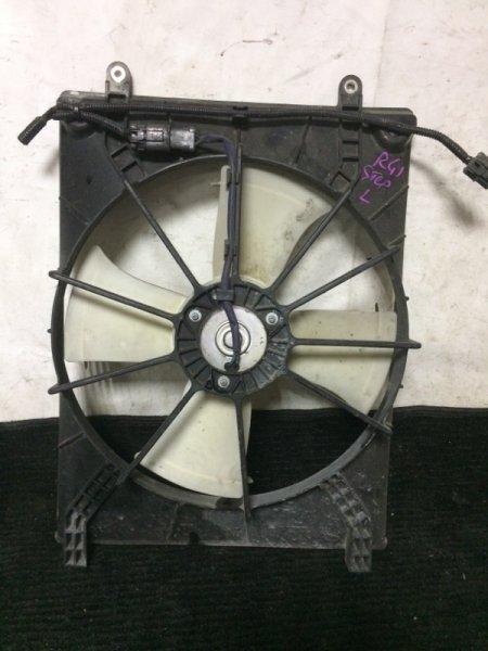 Вентилятор радиатора кондиционера Honda Stepwgn RG1 K20A левый