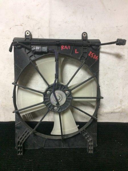 Вентилятор охлаждения радиатора Honda Stepwgn RG1 K20A левый
