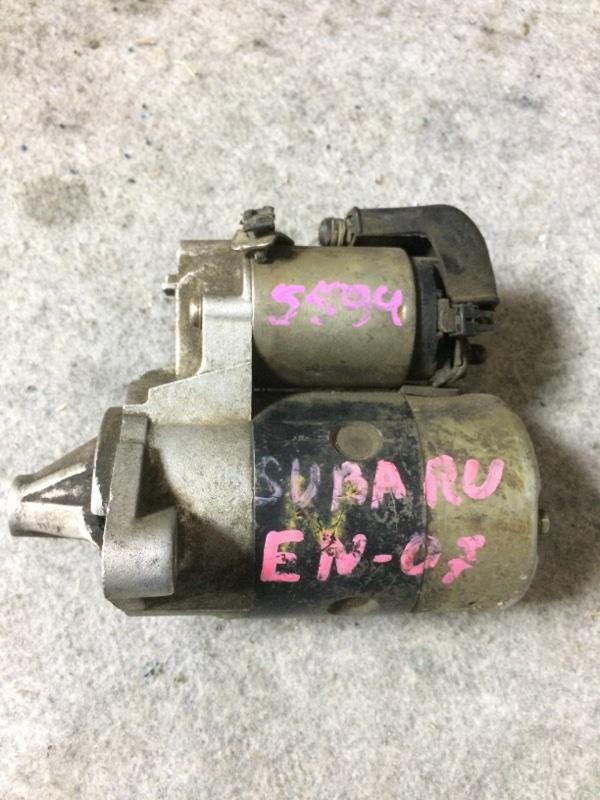 Стартер Subaru Vivio KK3 EN07E