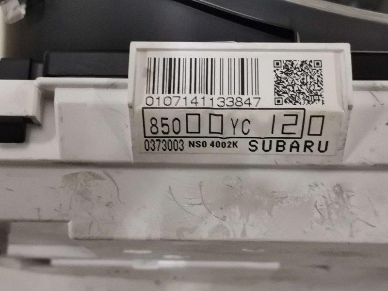 Панель приборов передний SUBARU Exiga YA5