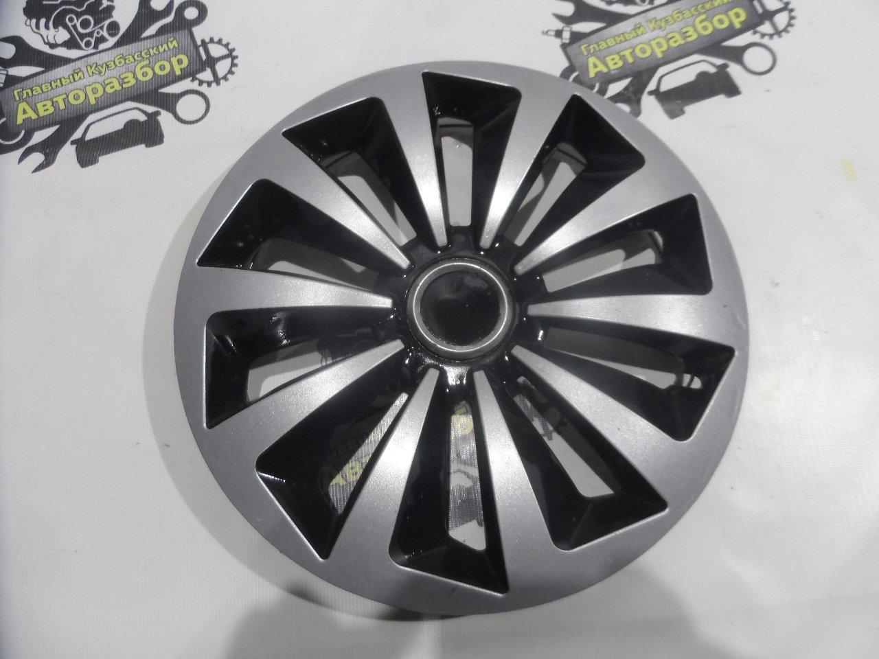 Колпак универсальный для колес r13
