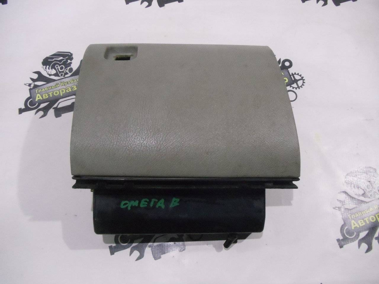 Бардачок Opel Omega 26 X25XE 1994