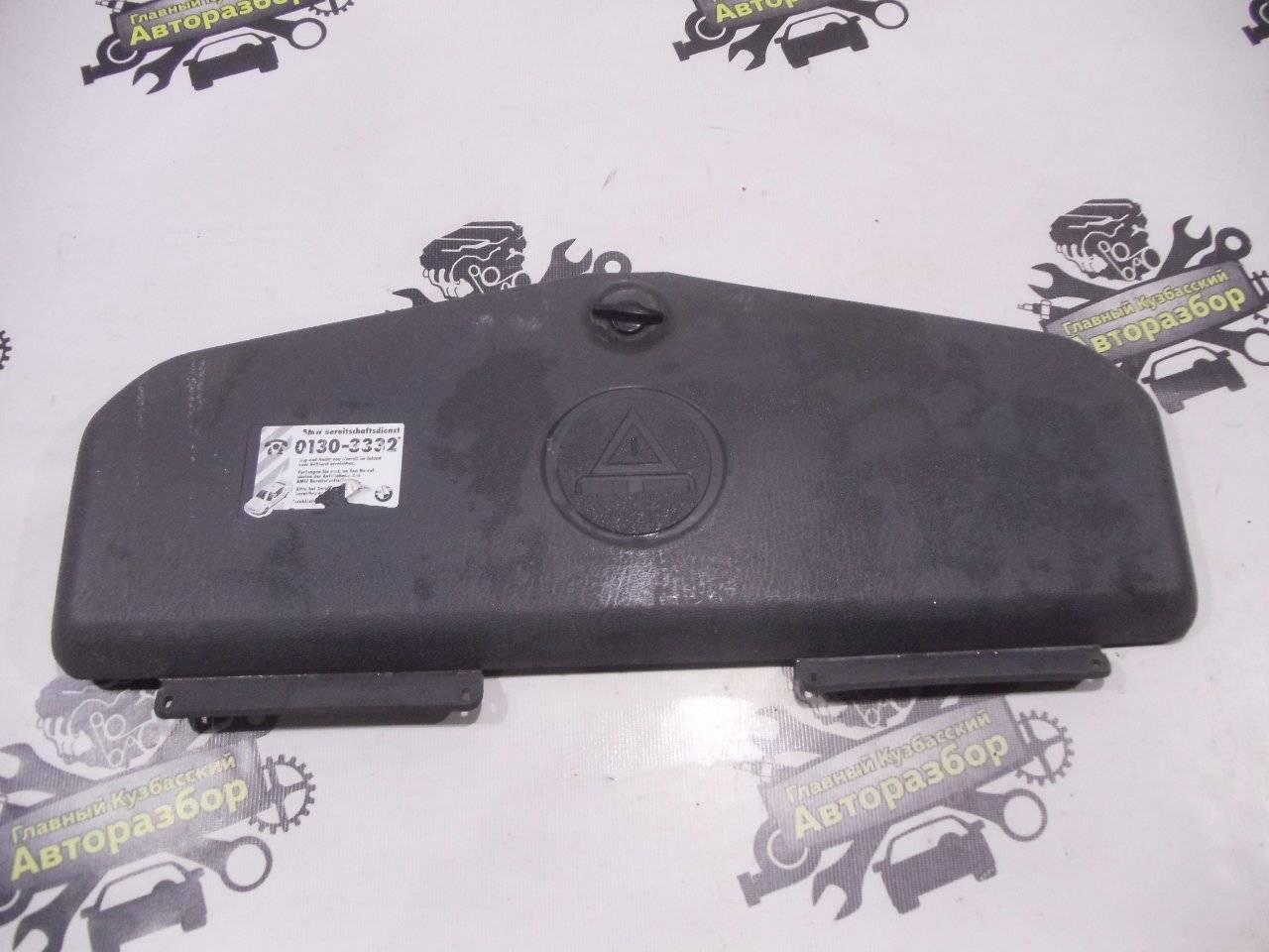Ящик Bmw 5-Series E39 M52B25 1995