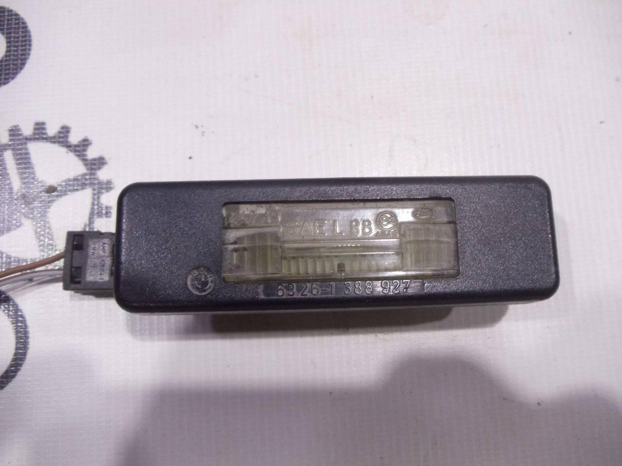 Фонарь освещения номерного знака Bmw 7-Series E32 M20B25 1986
