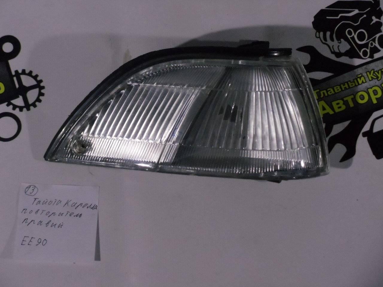 Поворотник Toyota Corolla EE90 2E 1989 правый