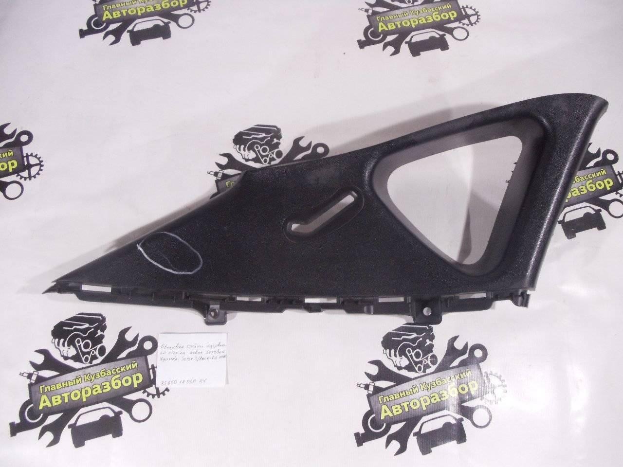 Накладка на стойку Hyundai Solaris RB G4FC 2010> задняя левая