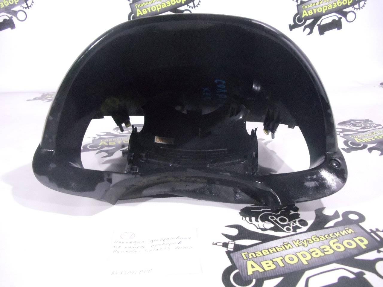 Консоль панели приборов Hyundai Solaris RB G4FC 2010>
