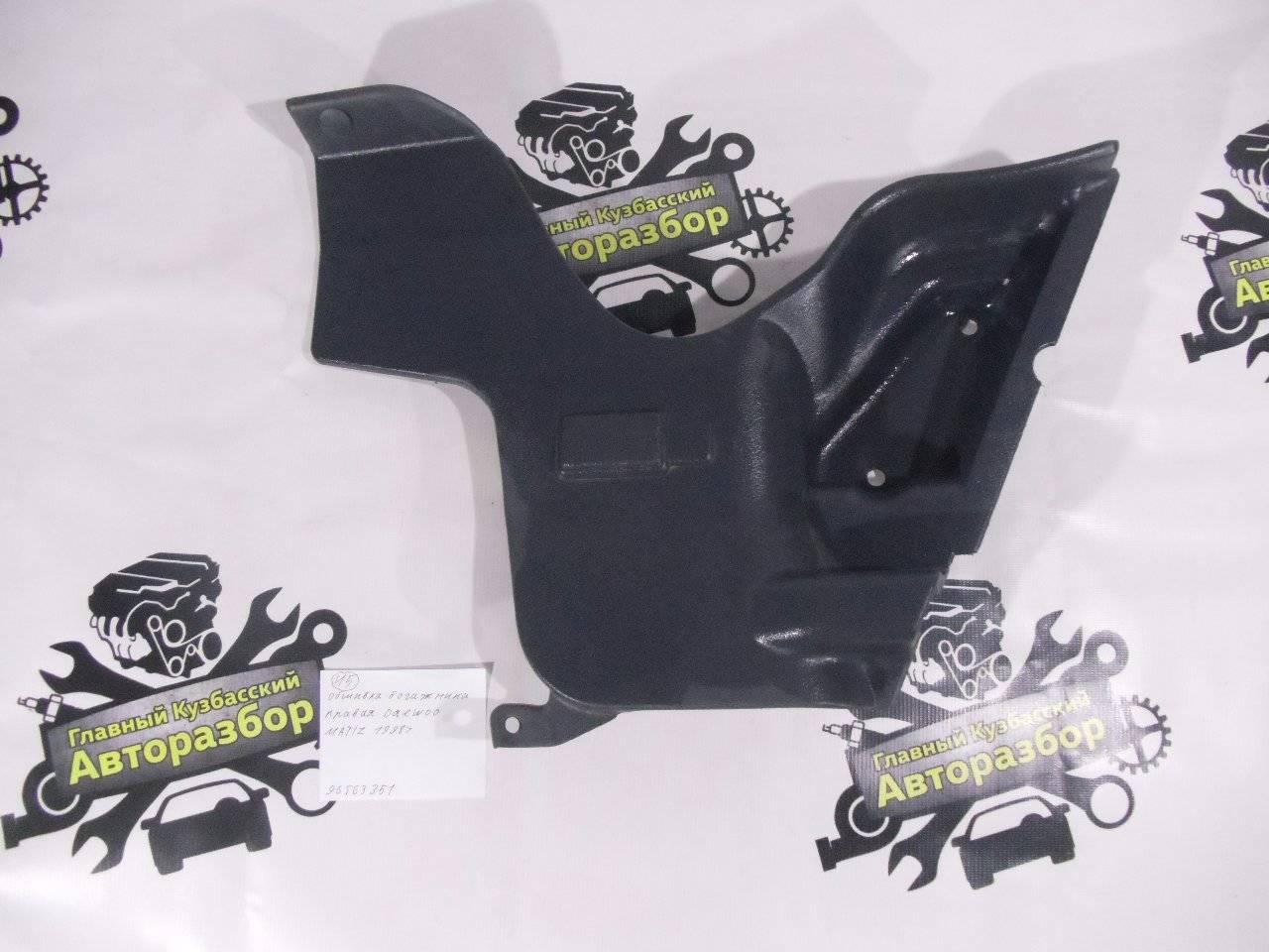 Обшивка багажника Daewoo Matiz KLYA F8CV 2000