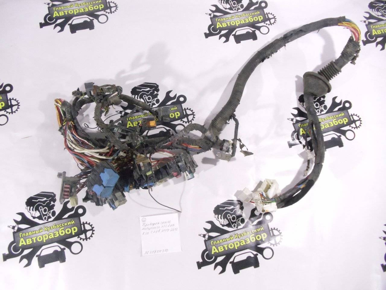 Проводка двс Kia Ceed ED G4GC 2007